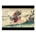 Japanese samurai fighting Scene Post Card