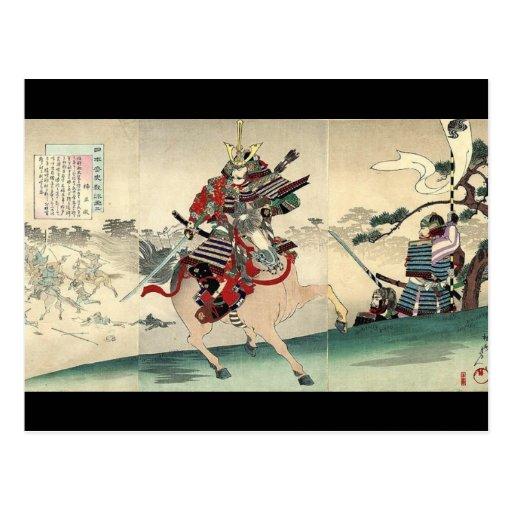 Japanese samurai fighting Scene Postcard | Zazzle