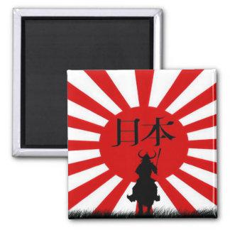 Japanese Samurai & Flag Patriotic Art Magnet