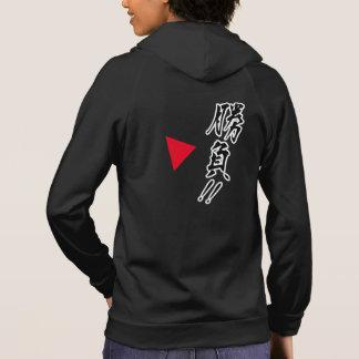 Japanese samurai horse art equestrian sumi hoodie