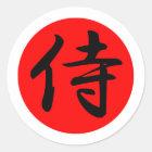 Japanese Samurai Kanji Symbol Classic Round Sticker