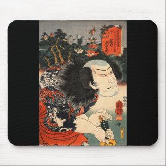 Japanese Samurai Painting c. 1800's Mouse Pads