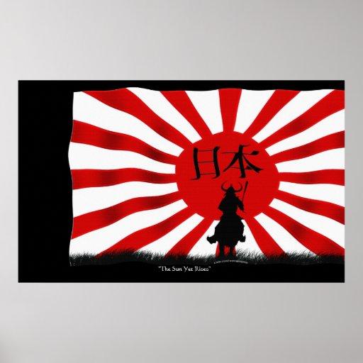 japanese samurai warrior flag art poster zazzle