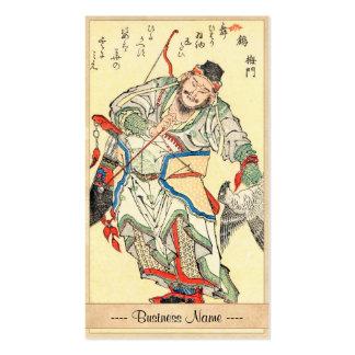 Japanese Samurai Warrior sketch tattoo Hokusai Business Card