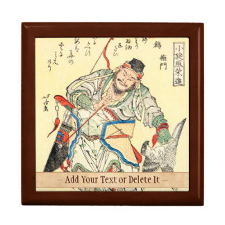 Japanese Samurai Warrior sketch tattoo Hokusai Gift Box