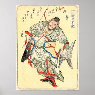 Japanese Samurai Warrior sketch tattoo Hokusai Poster