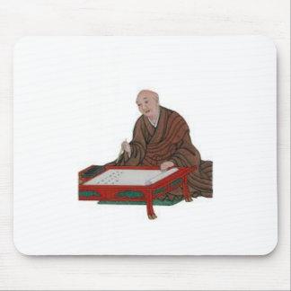 Japanese Scholar Mouse Pad
