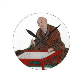 Japanese Scholar Round Clock