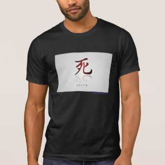 Japanese Script for Death T-Shirt