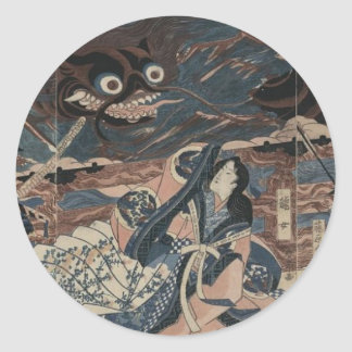 Japanese Sea Monster circa 1815 Stickers