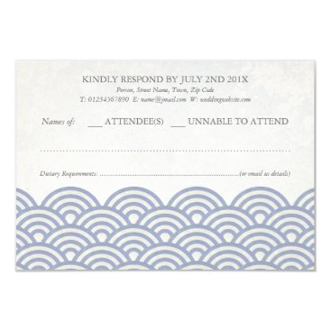 Beach Themed Japanese Seigaiha Waves Elegant Beach Wedding RSVP Card