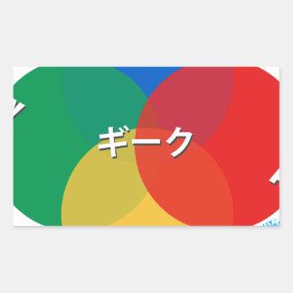 Japanese Snes Geek Rectangular Sticker