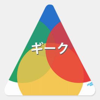 Japanese Snes Geek Triangle Sticker