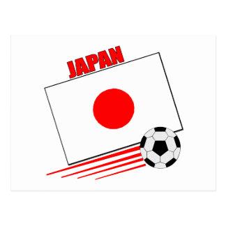 Japanese Soccer Team Postcard