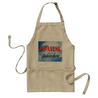 Japanese spoken here cloudy earth adult apron