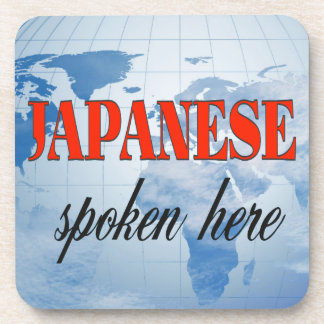 Japanese spoken here cloudy earth beverage coaster