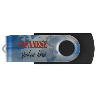 Japanese spoken here cloudy earth flash drive