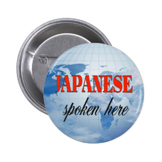 Japanese spoken here cloudy earth pinback button