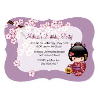 Japanese Spring Kokeshi Doll Birthday Party 5x7 Paper Invitation Card