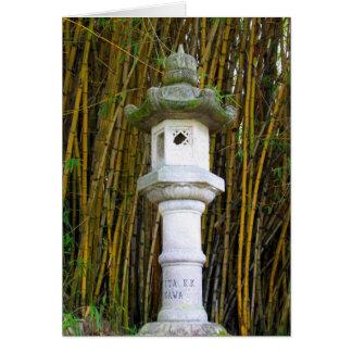 Japanese Stone Lantern in Hilo, Hawaii - Card