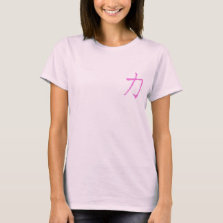 "Japanese ""strength"" Breast cancer awareness T-Shirt"