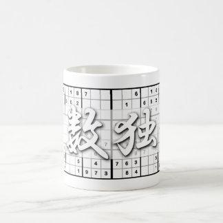 Japanese Sudoku Mug