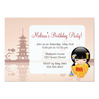 Japanese Summer Kokeshi Doll Birthday Party 5x7 Paper Invitation Card