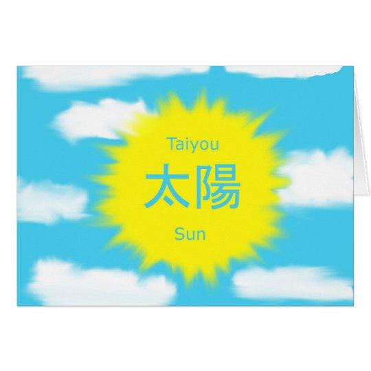 Japanese Sun Kanji Card