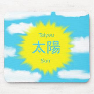 Japanese Sun Kanji Mouse Pad