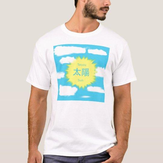 Japanese Sun Kanji T-Shirt