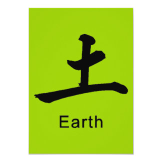 Japanese symbol for earth causes environment card