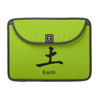 Japanese symbol for earth causes environment sleeve for MacBook pro