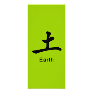 Japanese symbol for earth causes environment rack cards