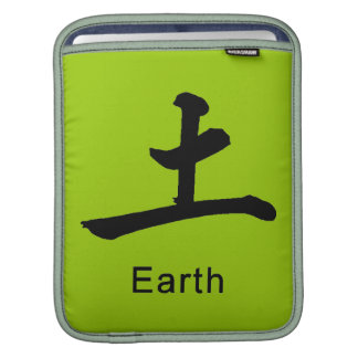 Japanese symbol for earth causes environment sleeves for iPads