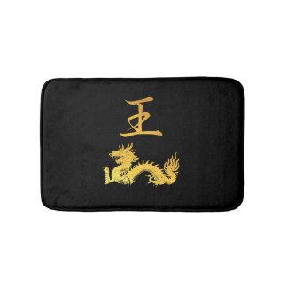 Japanese Symbol: King Bathroom Mat