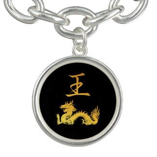 Japanese Symbol: King Charm Bracelets