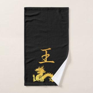 Japanese Symbol: King Hand Towel