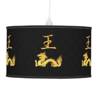 Japanese Symbol: King Hanging Lamp