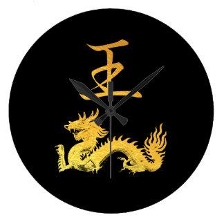 Japanese Symbol: King Large Clock