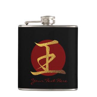 Japanese Symbol: King Personalized Flask