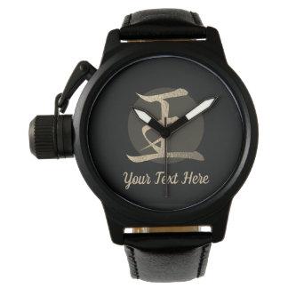 Japanese Symbol: King Personalized Wrist Watch