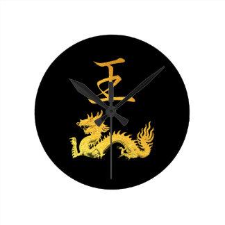 Japanese Symbol: King Round Clock