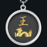 """Japanese Symbol: King Silver Plated Necklace<br><div class=""""desc"""">Japanese Symbol: King</div>"""