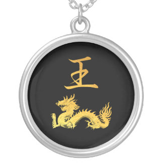 Japanese Symbol: King Silver Plated Necklace