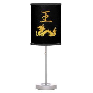 Japanese Symbol: King Table Lamp