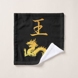 Japanese Symbol: King Wash Cloth