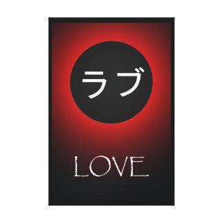 Japanese Symbols: Love 36 x 24 Canvas Print
