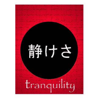 Japanese Symbols Tranquility Postcard
