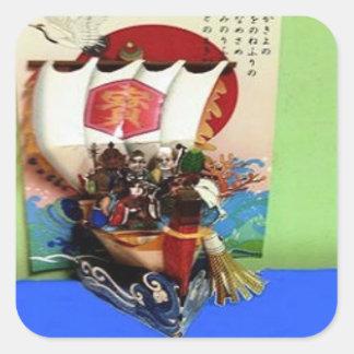 Japanese Takarabune Square Sticker