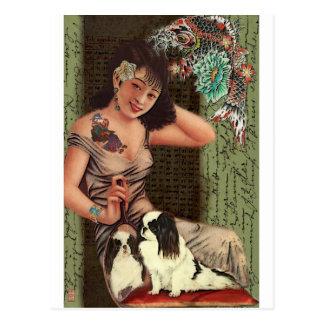 Japanese Tattoed Beauty Postcard